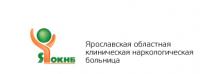 Наркологическая клиника «Ярославская областная»